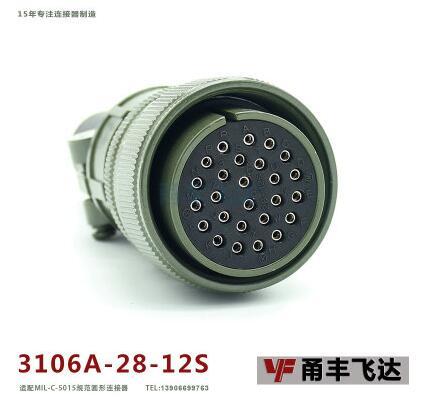 �A形防水�B接器5015系列