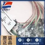 授权代理 红外发光二极管 HOA0880-T51