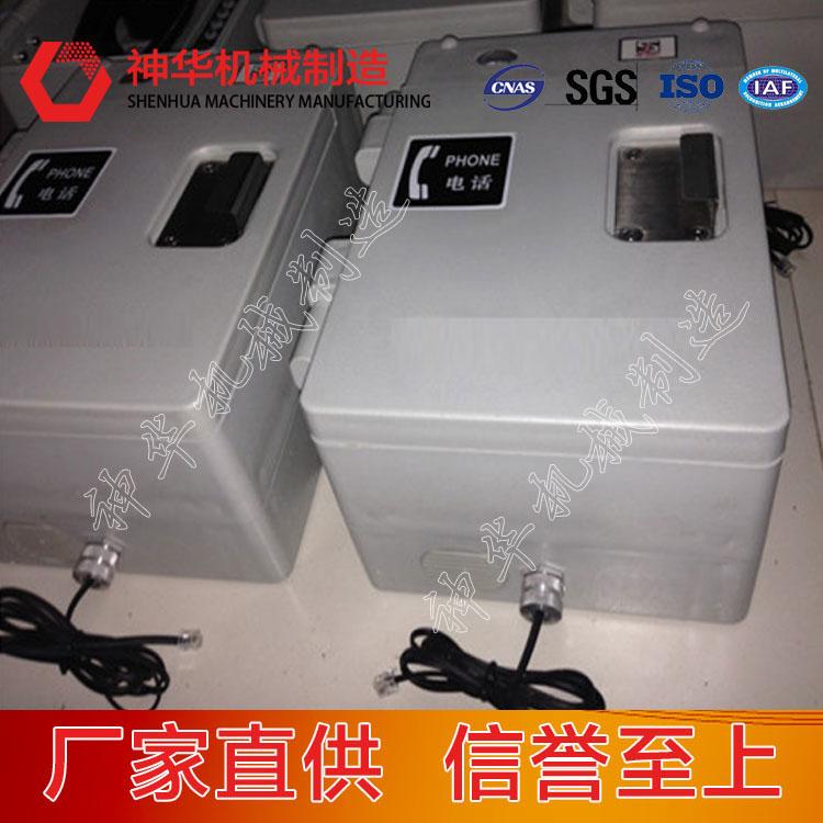 HDB-2防爆电话机价格优惠及生产厂家