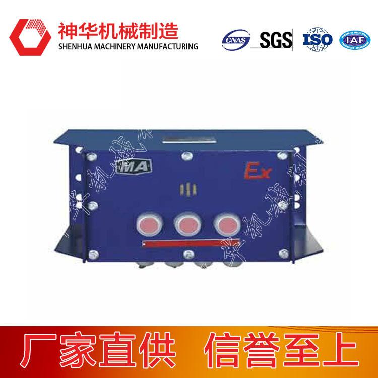KTT3型多功能矿用扩播电话机型号齐全