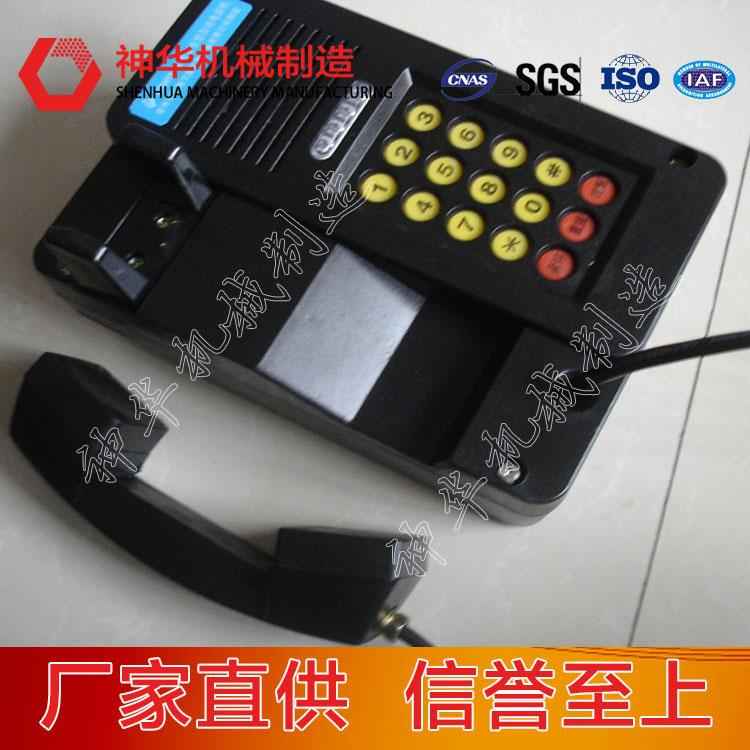 KTT105矿用同线电话型号齐全及生产厂家