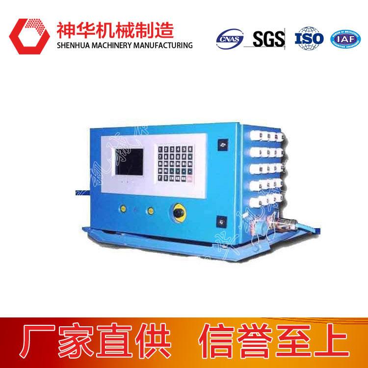 KTC103矿用通信闭锁控制装置型号规格及生产厂家