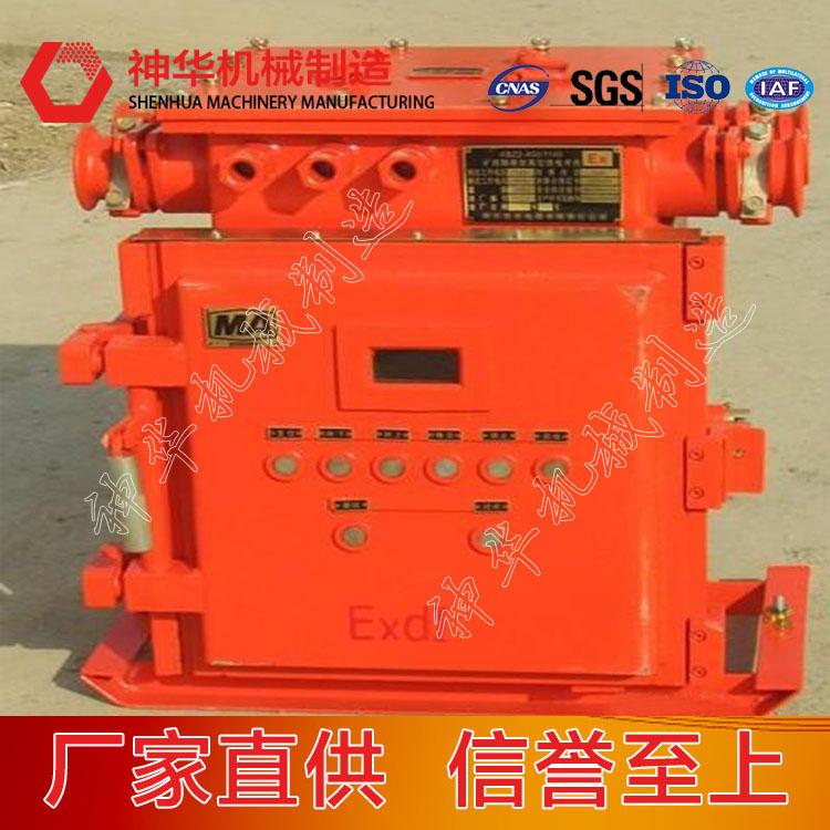 DJF4S型风电瓦斯闭锁装置型号齐全及生产厂家