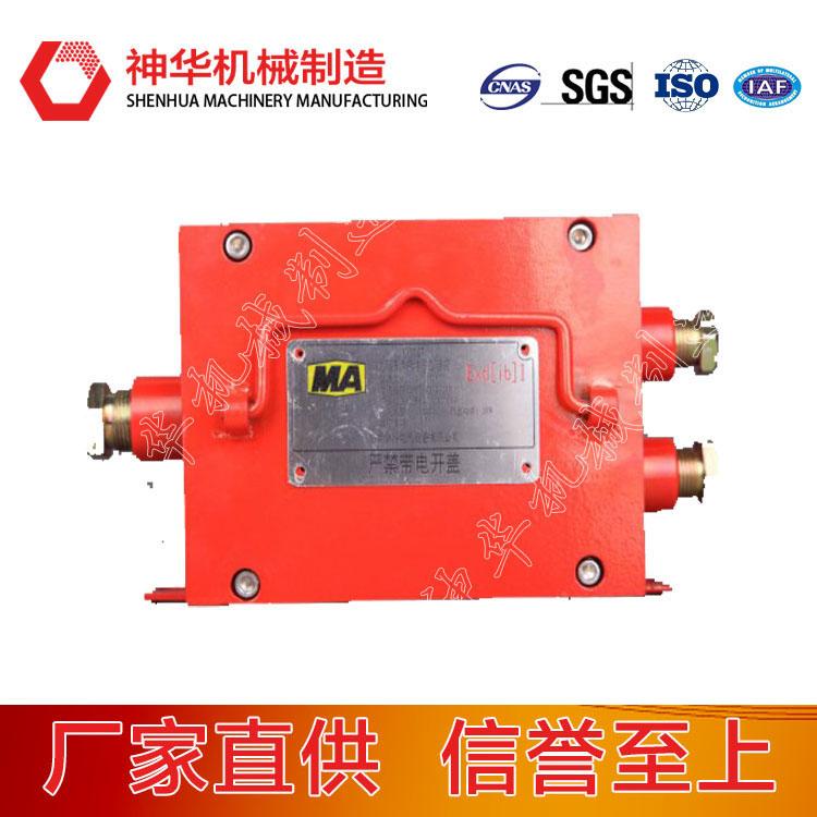 KJ326-A隔爆兼本安型信号隔离器型号齐全及特点