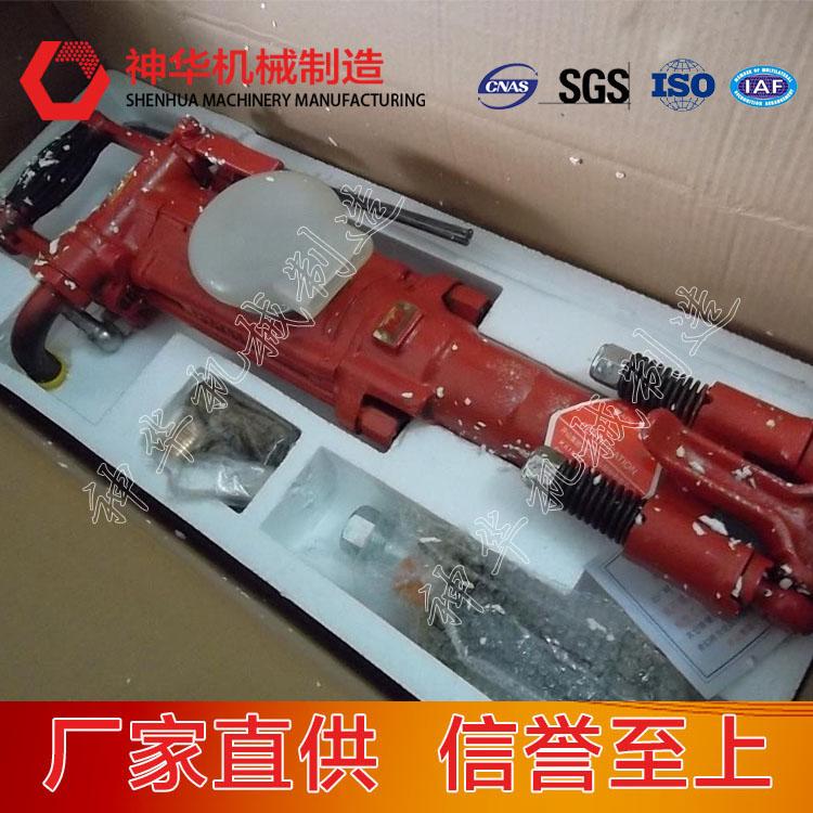 YT28凿岩机耗气量生产厂家