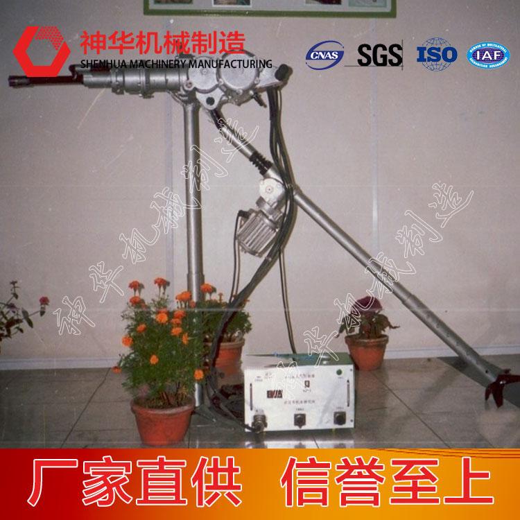 电动凿岩机价格优惠及使用说明