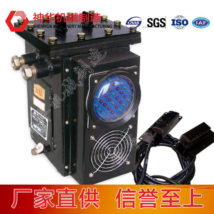 供应矿用隔爆兼本安型声光语音报警器