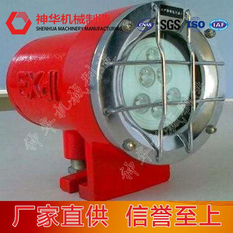 供应DKY矿用一般型信号灯