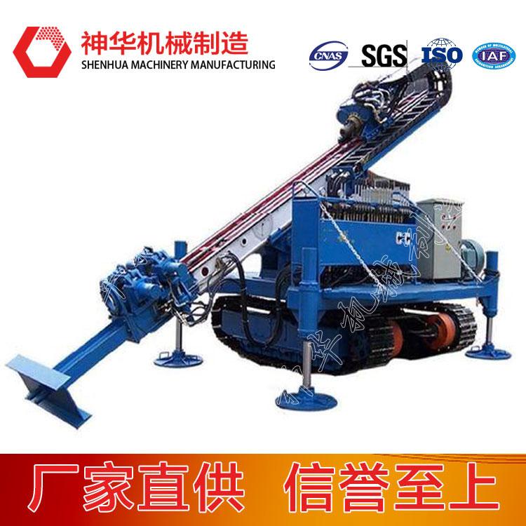 锚固钻机型号规格及技术参数