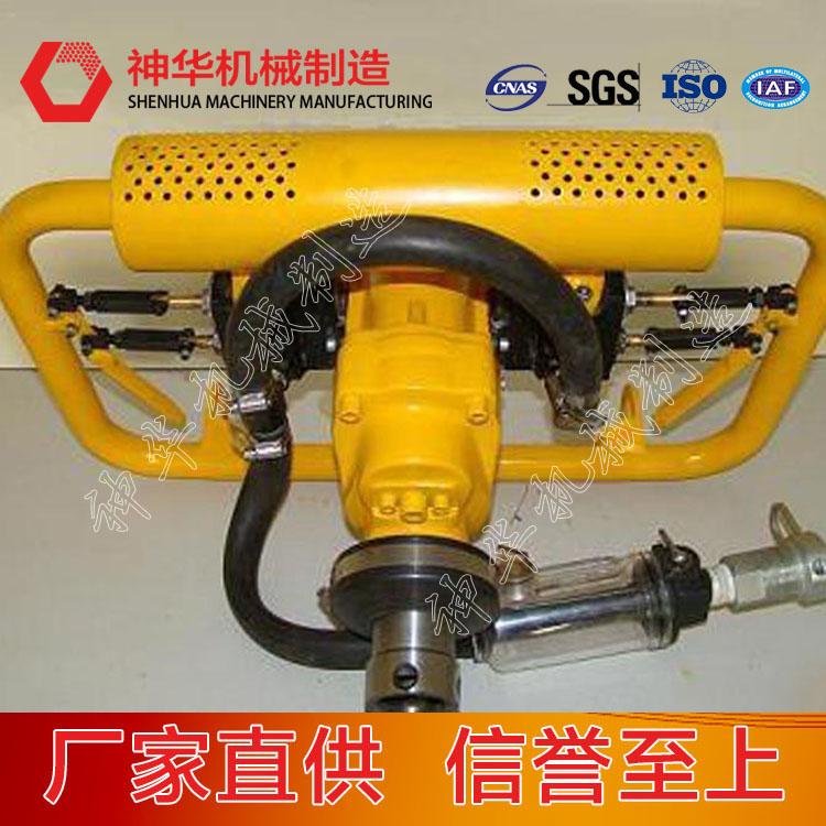 手持式锚杆钻机技术参数及特点
