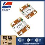 10.525Ghz微波传感器 HB100