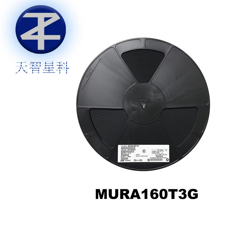 供应ON安森美原装整流二极管  MURA160T3G