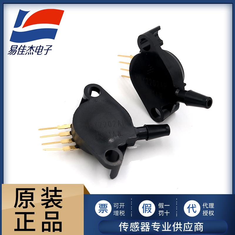 供应硅压力传感器 MPX2202AP MPXM2202GS