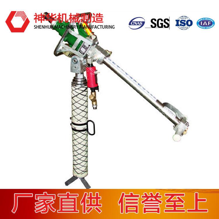 供应气动支腿式帮锚杆钻机