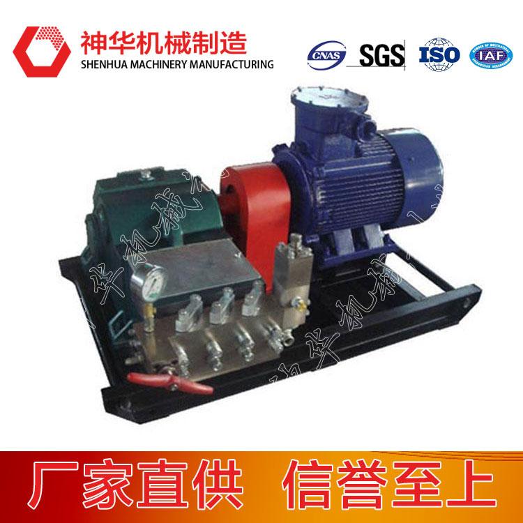 矿用隔爆型煤层注水泵型号齐全