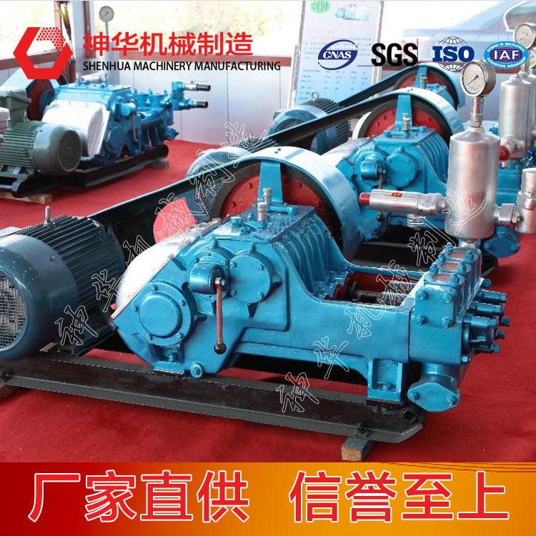 BW泥浆泵型号规格及生产厂家