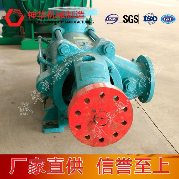 不锈钢多级离心泵生产厂家及技术参数
