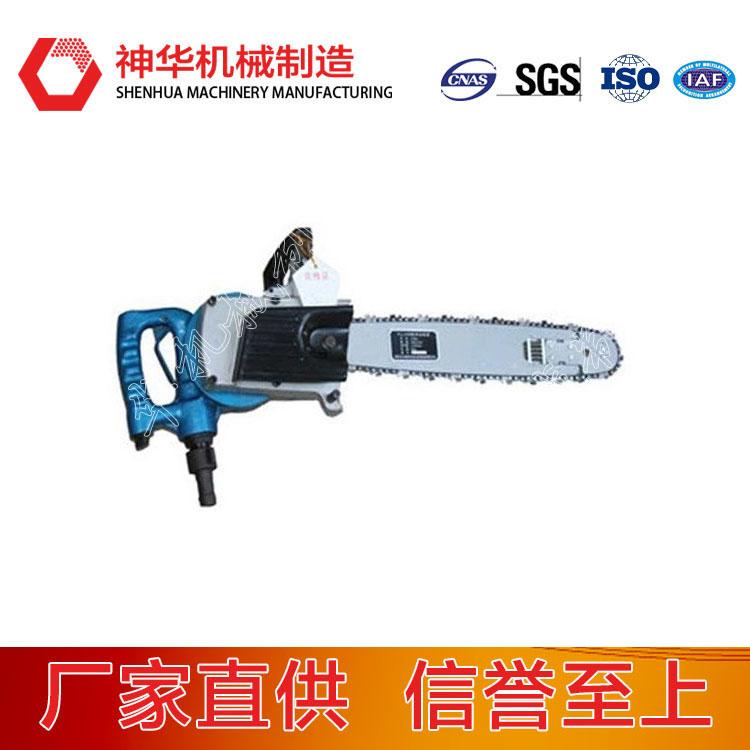 FLJ-400型风动链锯型号规格