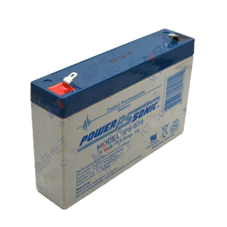 电池充电器 PSC-12500ACX power-sonic