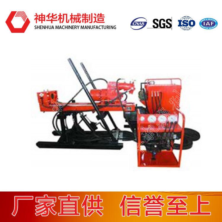 ZLJ-150煤矿用坑道钻机型号规格