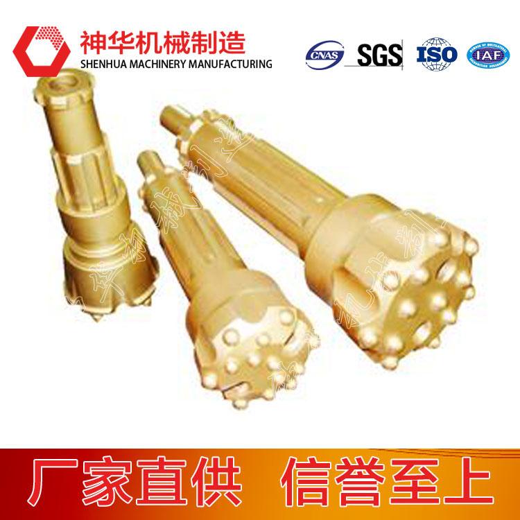 潜孔钻头型号规格及生产厂家