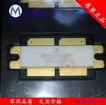 MRFE6VP5600HR6射频金属氧化物半导体场效应高频管射频管 晶体管
