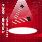 线性霍尔效应传感器IC-CHI612