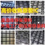 茂名高价回收此型号LTC6902IMS仪器仪表IC