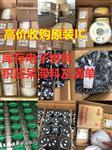 金华高价回收此型号M0516LBN 电阻电容