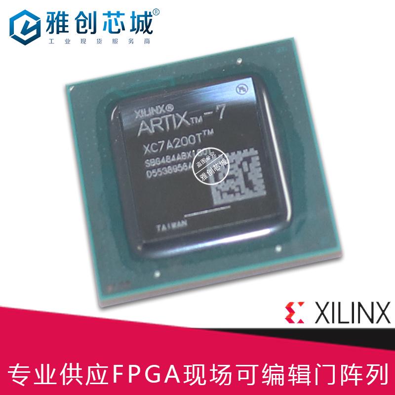 Xilinx_FPGA_XC7A200T-2FBG676I_�t���O��