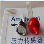 Amphenol NOVA数据采集仪100KPA压力传感器NPI-19H-101GH