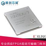 集成电路_XC7K355T-2FFG901I_优势渠道