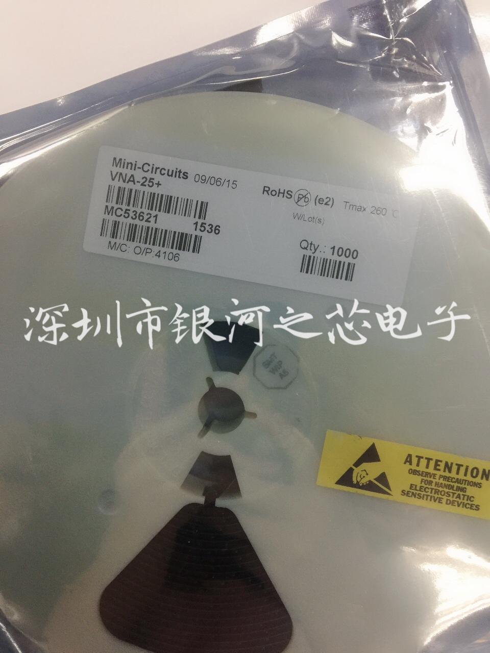 供应  SMT Gain Block, 500 - 2500 MHz, 50Ω VNA-25+