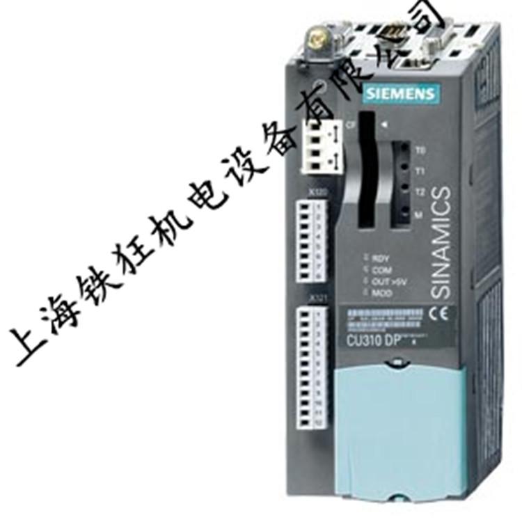 S120 控制单元6SL3040-0LA00-0AA1
