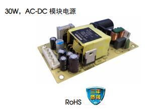 小体积AC/DC 电源模块