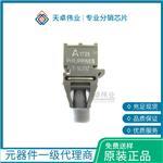 AFBR-1629光纤、接收器、收发器