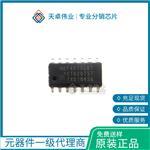 HEF40106BT 变换器Logic IC