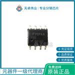FDS86140  分立半导体   晶体管
