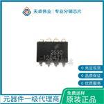 HCPL-2530高速光耦合器