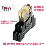 原装进口IDEC和泉SJ2S-05B轨道座 RJ2S-CL-D24继电器