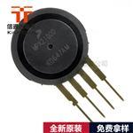 MPX2100A FREESCALE SIP4 压力传感器