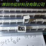 HDSP-F101-EF000原装现货