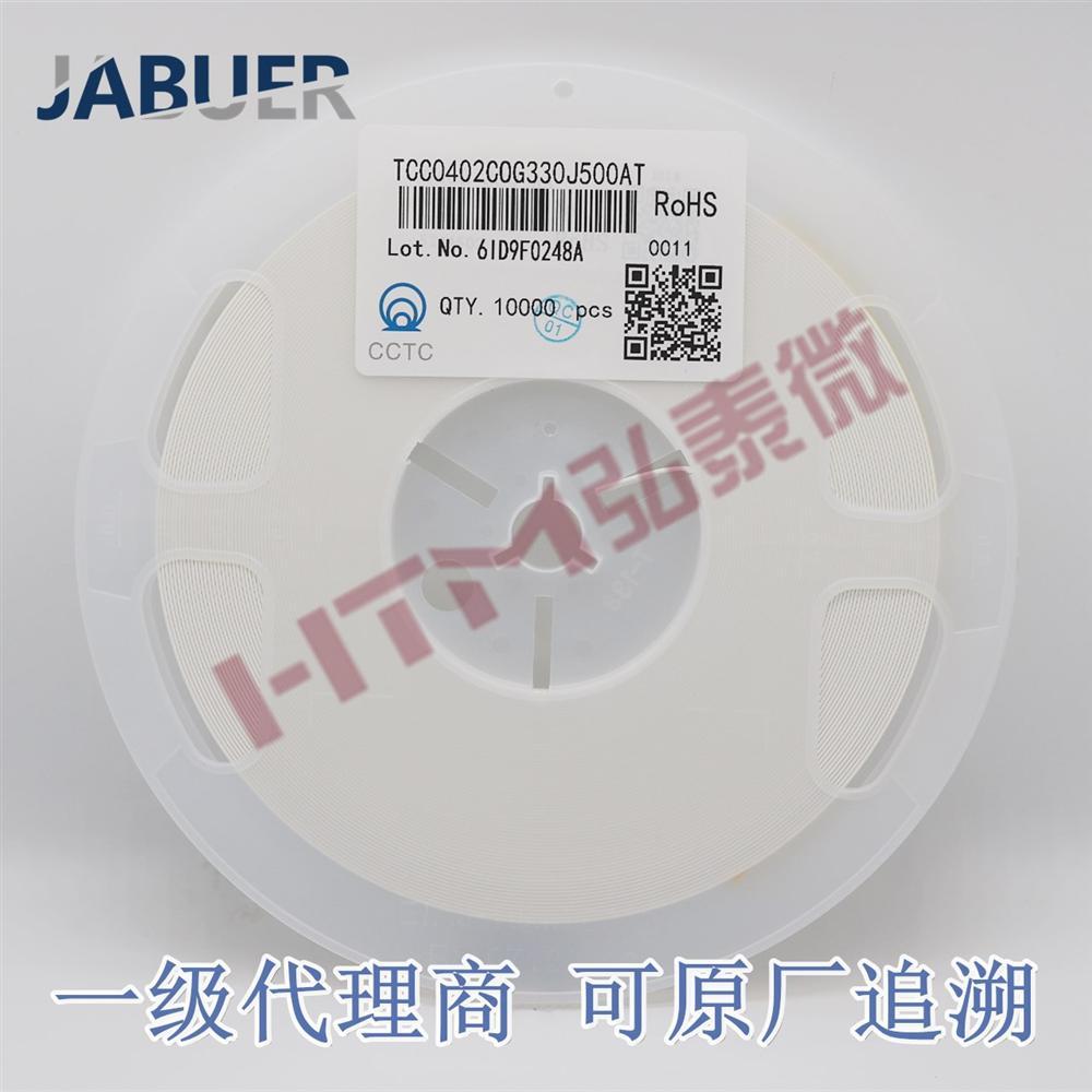 TCC0603X7R152K500CT 三�h�N片陶瓷�容