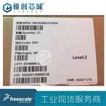 nxp_微处理器_MPC8280CVVUPEA_32位