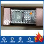 AR0130CSSC00SPBA0-DR 图像传感器 1.2 MP 1/3 CIS