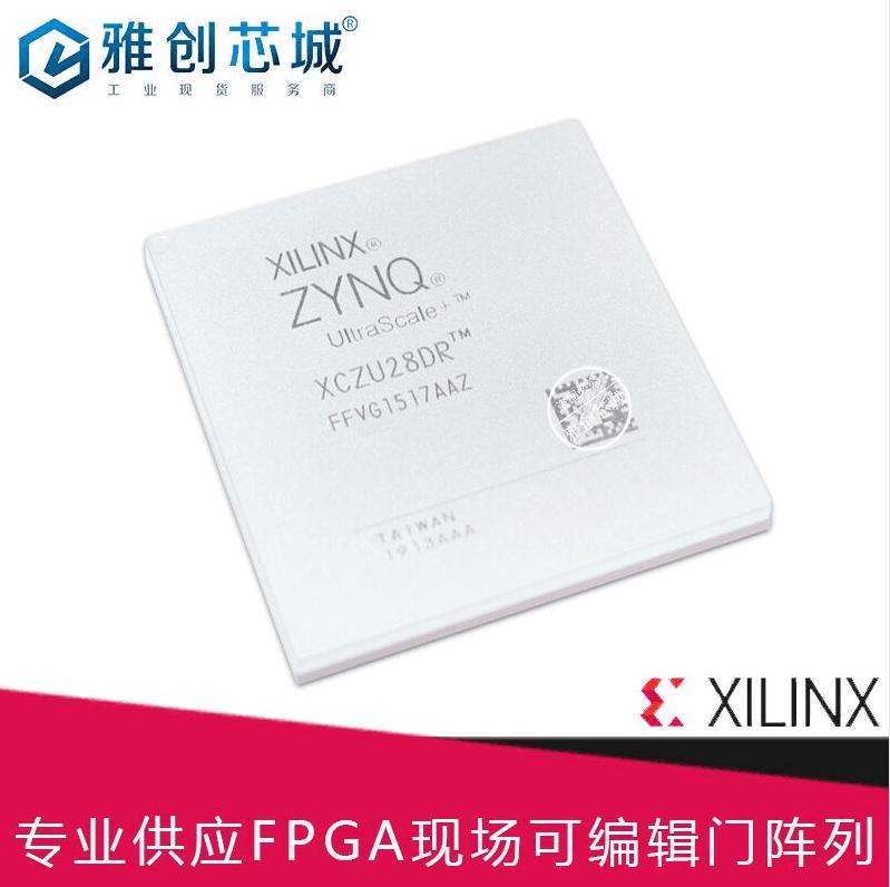 Xilinx_FPGA_XCZU19EG-2FFVC1760I_�����