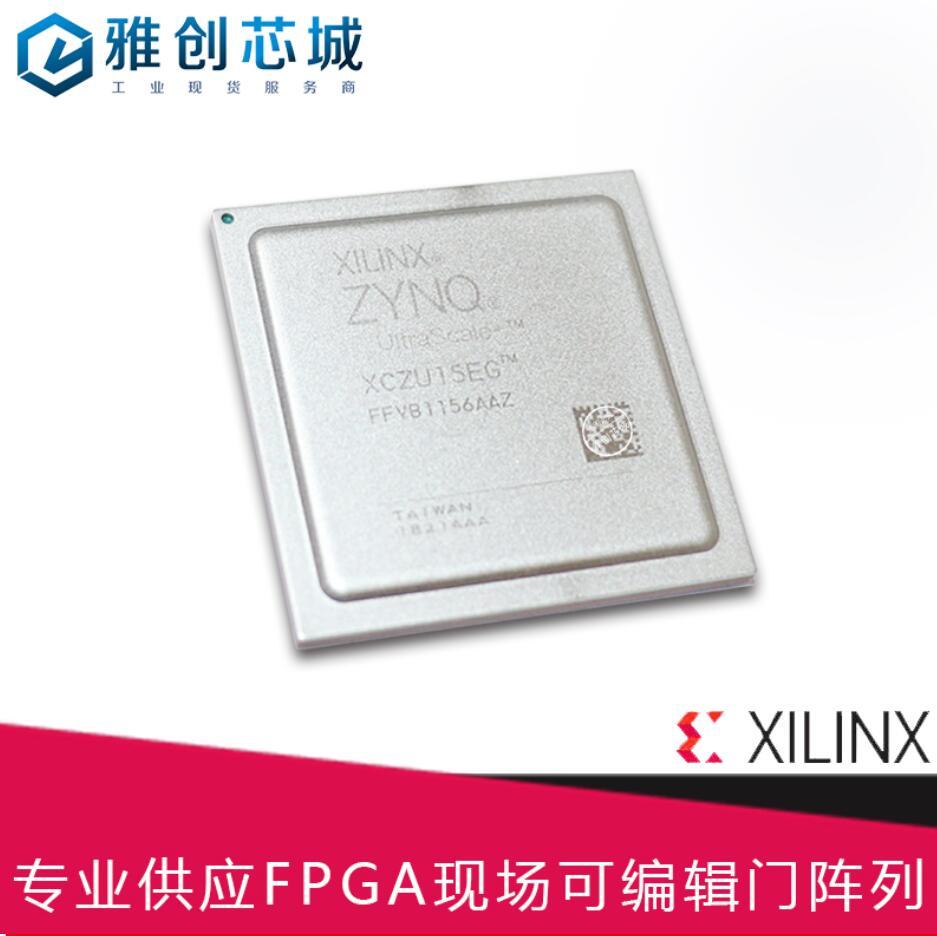 Xilinx_FPGA_XCVU13P-2FHGB2104I_�格���