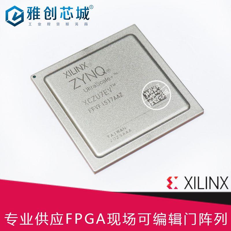 Xilinx_FPGA_XCKU035-1FFVA1156C_�r格���