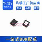 L5973D013TR L5973D SOP-8 电源芯片
