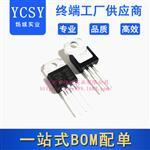 BTA16-600C 16A600V 双向可控硅 直插TO-220